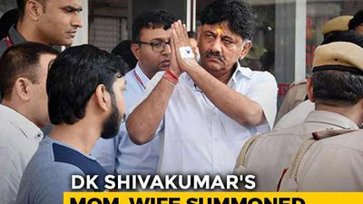 Enforcement Directorate Summons DK Shivakumar's Mother, Wife