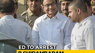 P Chidambaram To Be Arrested By Enforcement Directorate In INX Media Case