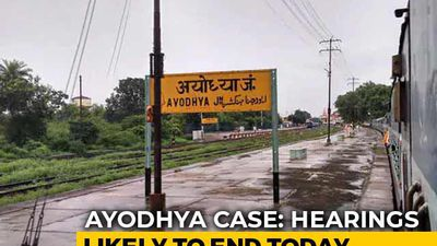 Daily Hearings in Ayodhya Case Likely To End Today, Says Chief Justice
