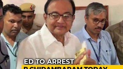 Probe Agency Officials In Tihar Jail To Interrogate P Chidambaram