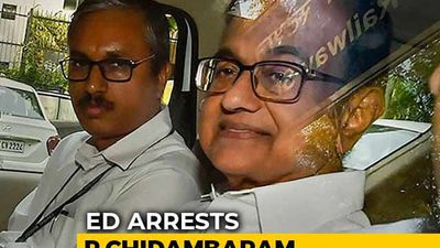 P Chidambaram Arrested By Probe Agency After Questioning At Tihar Jail