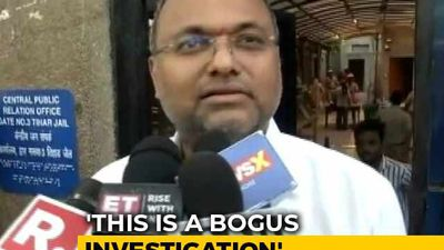 "INX Case Played Out For ""Voyeuristic TV Audience"", Says Karti Chidambaram"