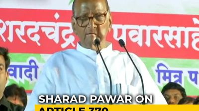 """Article 370 Is BJP's Answer To Everything"": Sharad Pawar's Dig At PM"