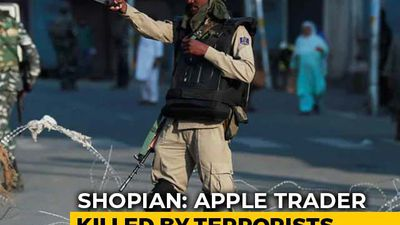 Apple Trader From Punjab Shot Dead By Terrorists In J&K