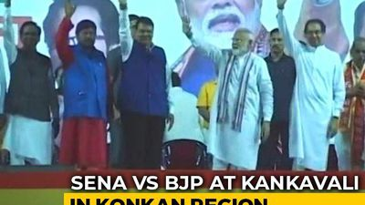 BJP And Shiv Sena, Allies In Maharashtra, Are Rivals In One Constituency