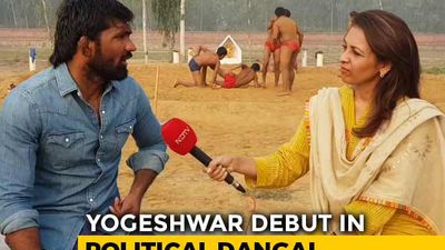 """""""Just 2-3 Hours Of Sleep A Day"""": Yogeshwar Dutt On Life As A Politician"""
