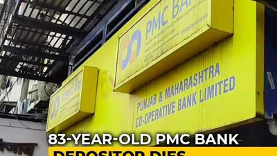 PMC Depositor Dies After Being Unable To Withdraw Funds For Heart Surgery