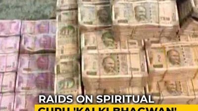 "Rs. 409 Crore Receipts Found In Multi-City Raids On Spiritual Guru ""Kalki Bhagwan"""