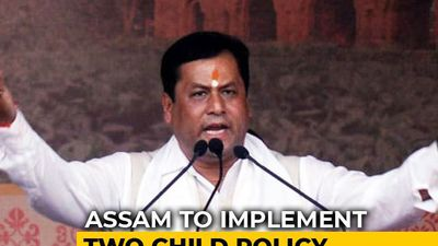 From 2021, No Assam Government Jobs For Those With More Than 2 Children