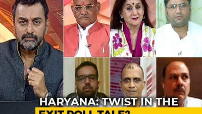 Reality Check: The Haryana Outlier?