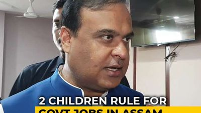 Assam Wants Legislators, Parliamentarians Brought Under Two-Child Policy