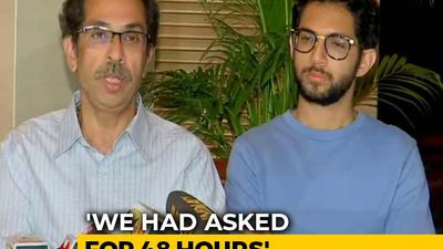 """""""Will Find A Way To Work Together"""": Uddhav Thackeray On Congress, NCP"""