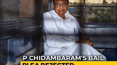 Delhi High Court Denies Bail To P Chidambaram In INX Media Case