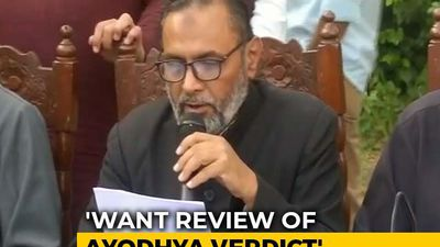 Muslim Law Board Wants Review Of Ayodhya, Says Petition Within A Month