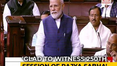 PM Speaks In Rajya Sabha To Mark 250th Session Of House