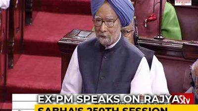 Manmohan Singh Speaks In Rajya Sabha Marking 250th Session Of House