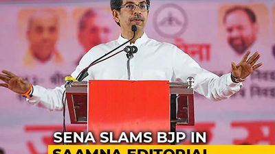 """No One Was Willing To Align With BJP..."": Shiv Sena's Swipe On NDA Exit"
