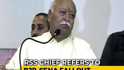 """Everyone Knows Selfishness Is Bad..."": RSS Chief Amid BJP-Sena Fallout"