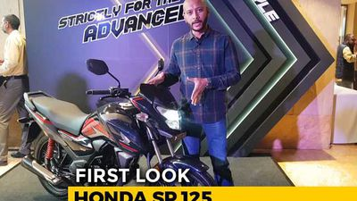 Honda SP 125 First Look