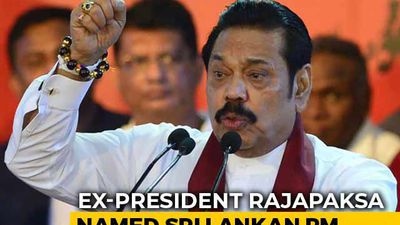 """Tamil Nadu Politicians Shedding Crocodile Tears"": Son Of Lanka PM Mahinda Rajapaksa"