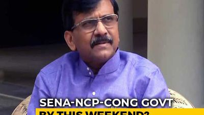 Maharashtra Government On Weekend? Sena, NCP, Congress Hint: 10 Points