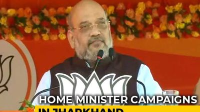 On Jharkhand Campaign, Amit Shah Focuses On Ayodhya, Kashmir