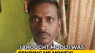 """Thought Modi-ji Was Giving Money"": Curious Case Of 2 Men, One SBI Account"