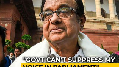 """Government Can't Suppress My Voice In Parliament"": P Chidambaram"