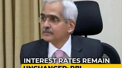 RBI Keeps Rate Unchanged In Unexpected Move, Sharply Cuts Growth Target