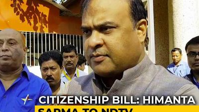 """Citizenship Bill Can't Be Secular Because..."": BJP's Himanta Sarma"