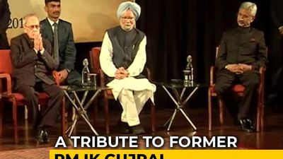Celebrating IK Gujral's 100th Birth Anniversary And Achievements