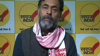 """For First Time Citizenship Of India Is Being Linked To Religion"": Yogendra Yadav"