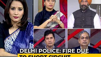 Fire Kills Over 40 Die In Delhi: Who Is Responsible?