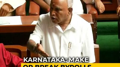 Karnataka Bypoll Results Today As BS Yediyurappa Faces Big Test
