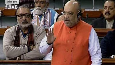 """Don't Walk Out"": Amit Shah To Opposition On Citizenship (Amendment) Bill"