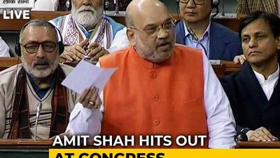 Congress, Not Us, Divided Nation On Religion: Amit Shah On Citizenship Bill