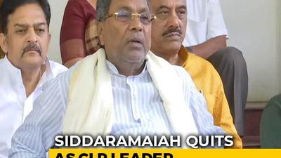Congress's Siddaramaiah Quits As Legislative Party Leader After Karnataka Bypoll Defeat