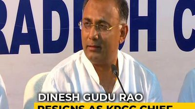 Dinesh Gundu Rao Resigns As Karnataka Congress Chief After Bypoll Defeat