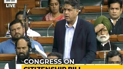 Citizenship Bill Is Unconstitutional, Says Congress In Parliament