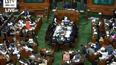 Citizenship Bill In Lok Sabha, BJP's Win In Karnataka And Other Top Stories