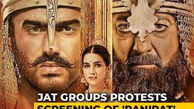 Jaipur Theatres Stop Screening Panipat Amid Protests By Jat Groups