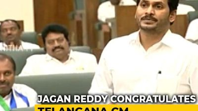 """Hats Off"": Jagan Reddy Praises KCR On Telangana Accused Killing"