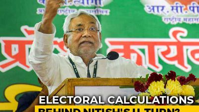Why Did Nitish Kumar Change Mind On Citizenship Bill? JDU Leaders Puzzled