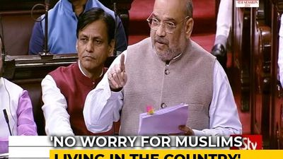 """Muslims Needn't Worry"": Amit Shah In Parliament On Citizenship Bill"