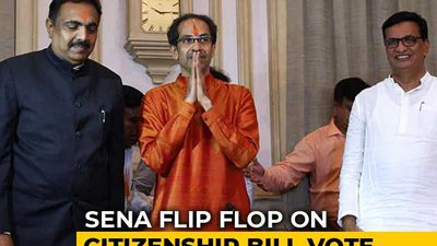 Shiv Sena May Abstain In Citizenship Bill Vote In Rajya Sabha: Sources