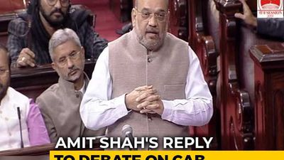 Amit Shah Speaks During Rajya Sabha Debate On Citizenship Bill