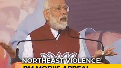 """Trust Your Sevak Modi"": PM's Outreach To Northeast Amid Violence"