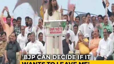 """If Party Wants To Leave Me..."": Pankaja Munde Goads BJP With Barbs"