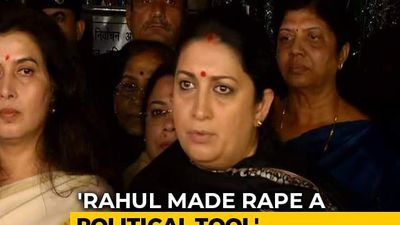 "BJP Complains To Poll Body Against Rahul Gandhi's ""Rape In India"" Remark"