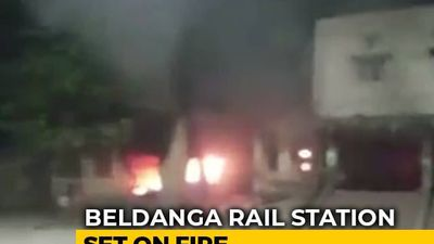 Railway Station Set On Fire In Bengal By Citizenship Act Protesters